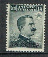 ITALY La Canea 1907 15cent MH - 11. Oficina De Extranjeros