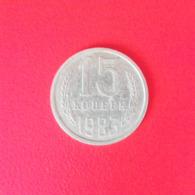 15 Kopeken Münze Aus Der Sowjetunion Von 1983 (sehr Schön) - Russland