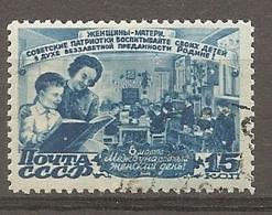 RUSSIE -  Yv N° 1108  (o)   15k  Journée De La Femme  Cote 2,7  Euro  BE - 1923-1991 UdSSR