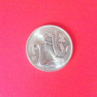 2 Cent Münze Aus Zypern Von 1996 (vorzüglich) III - Cyprus