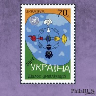 Ukraine 2001 Mi.468 Year Of Dialogue Of Civilization./ 1v (MNH **) - Ucraina