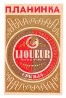 YUGOSLAVIA, SERBIA, BEOGRAD, LABEL FOR ALCOHOLIC DRINK, FINE LIQUEUR PLANINKA - Advertising