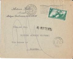 BOLOGNA 22-9-1932 LETTERA COMMERCIALE MARCIA SU ROMA CENT. 25 - Storia Postale