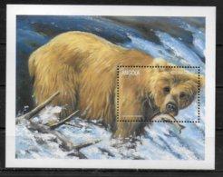 ANGOLA  BF 54 * *  ( Cote 6.50e )  Ours - Bären