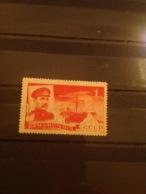 Russia/USSR 1935 Air Chelyuskin Rescue 1k Vermilion Mint SG 678 Mi 499 - Unused Stamps