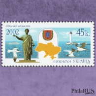 Ukraine 2002 Mi.533 Odessa's Region./1v (MNH **) - Ucraina