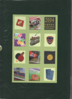 HongKong , Jahrbuch 2004 - 1997-... Région Administrative Chinoise