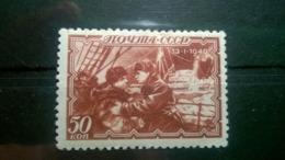 USSR  MN 1940 Polar Driftage Of Soviet Icebreaker, Sedov - Unused Stamps