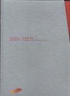 HongKong , Jahrbuch 2001 - 1997-... Région Administrative Chinoise
