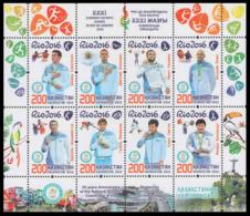 2016Kazakhstan977-984KL2016 Olympic Games In Rio De Janeiro 21,00 € - Sommer 2016: Rio De Janeiro