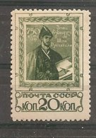 Russia Soviet Union RUSSIE 1938 MH - Unused Stamps
