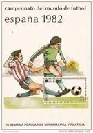 España HR - Fußball-Weltmeisterschaft