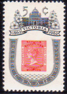 1962 CANADA SG #525 5c MNH Centenary Of Victoria - Neufs