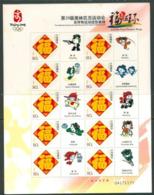 19/11 Chine China Cyclisme Volley Basket Revolver Beach Perche Natation Lutte Trial Mountain Bike - Radsport