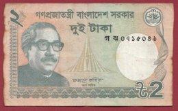 Bangladesh 2 Ruppes 2013   Dans L 'état (192) - Bangladesh