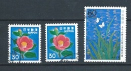 JAPON 1980+1982 (O) USADOS MI-1441+1765 YT-1343+1661 VARIOS - Usados