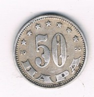 50 PARA 1953 JOEGOSLAVIE /8574/ - Joegoslavië