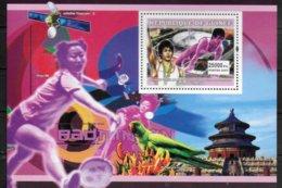 GUINEE  BF 480  * *  ( Cote 13e ) Jo Gymnastique Anneaux Hiroyuki Tomita Badminton - Gymnastik