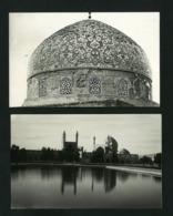 IRAN  PERSIA   ISFAHAN  MOSQUE  2 POSTCARD - Iran