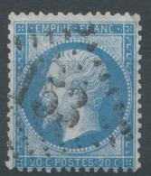 Lot N°51466  N°22, Oblit GC 153 Argentan, Orne (59) - 1862 Napoleon III