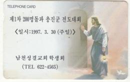 SOUTH KOREA - Jesus Christ(tel:622-4565)(W2000), CN : MCPM0829702, Used - Corée Du Sud