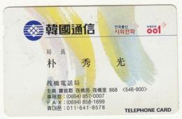 SOUTH KOREA - Text(tel:0694 857-0007)(W3000), CN : MCPM0829702, Used - Corée Du Sud