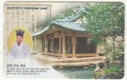 SOUTH KOREA - Old House, Cheon-Nam(W3000), 08/99, Used - Corée Du Sud