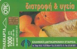 GRECIA. Health Department. 05/2000. X0942. (196). - Grecia