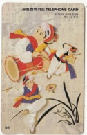 SOUTH KOREA - Traditional Music(reverse Letter W, W5000), 10/98, Used - Corée Du Sud