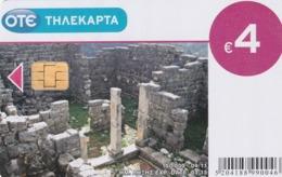 GRECIA. Orraon Gorgomylo Prevezis. 04/2011. X2267. (195). - Grecia