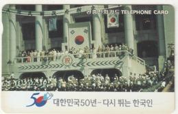 SOUTH KOREA - Singapore 50(W5000), 07/98, Used - Corée Du Sud