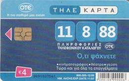 GRECIA. 11888 Ote's Information Catalog. 12/2005. X1913. (190). - Grecia
