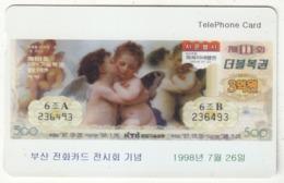 SOUTH KOREA - Banknote(W1500), CN : MI9804, Used - Corée Du Sud
