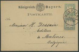 BAYERN 38a BRIEF, 1878, 5 Pf. Bläulichgrün Als Zusatzfrankatur Auf 5 Pf. Ganzsachenkarte Von MÜNCHEN Nach Belgien, Prach - Beieren