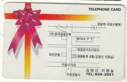 SOUTH KOREA - Faith(W2000), CN : MC96012285, Used - Corée Du Sud