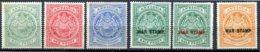 Antigua - 1908/1917 Et 1916/1918 - Yt 29 - 30 - 32 - 38 - 39 - 40 - * Charnières - Antigua & Barbuda (...-1981)