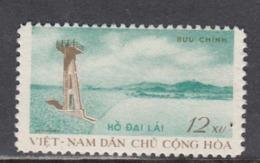 Vietnam Nord 1962 - Lock Of Dai Lai, Mi-Nr. 215, MNH** - Vietnam