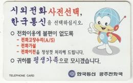 SOUTH KOREA - Text(W2000), 08/97, Used - Corée Du Sud