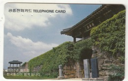 SOUTH KOREA - Haemieup Castle In Sea Mountain(W5000), 05/96, Used - Corée Du Sud