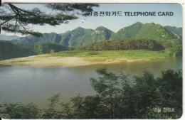SOUTH KOREA - Cheongryungpo In Yeongweol(W3000), 02/96, Used - Corée Du Sud