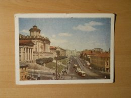 Postal Stationery, CCCP, USSR - 1923-1991 UdSSR