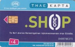 GRECIA. Ote Shop Blue ( S/N 0489 ). 04/2006. X1934. (188). - Grecia