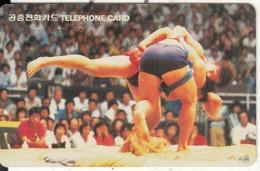 SOUTH KOREA - Wrestling(reverse Letter K, W5000), 01/95, Used - Sport