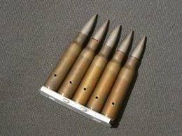 Clip 7.5 MAS WWII MAS 36 - Decorative Weapons