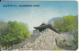 SOUTH KOREA - Namhan Mountain Castle In Gangju/Gyeongju(W3000), 11/95, Used - Corée Du Sud