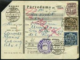 LETTLAND 96,98/9 BRIEF, 1932, 40 S., 1 Und 2 L. Staatswappen Auf Geldanweisung Mit Kupon Aus LUBANA, Feinst - Lettland