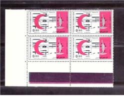 Maroc. Coin De 4 Timbres N° 467 De 1963. Centenaire De La Croix Rouge Internationale. Hôpital D'Agadir. - Rotes Kreuz