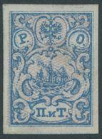 POST IN DER LEVANTE 4II *, 1866, 2 Pia. Blau/rosa Genetzt, Ohne Senkrechte Schraffur, Falzreste, Pracht, Mi. 150.- - Turkish Empire