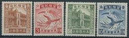 MANDSCHUKUO 23-26 **, 1934, Kaiserkrönung, Postfrischer Prachtsatz - 1932-45 Manchuria (Manchukuo)