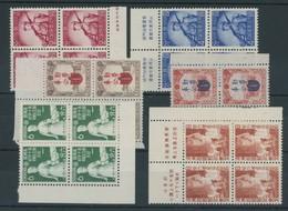 MANDSCHUKUO VB **, 1941-43, 6 Verschiedene Viererblocks: Mi.Nr. 127/8 Und 139-42, Postfrisch, Pracht - 1932-45 Manchuria (Manchukuo)